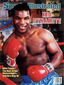 mike-tyson-kid-dynamite